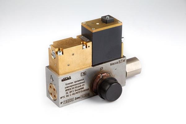 Искробезопасный электромагнитный клапан орошения