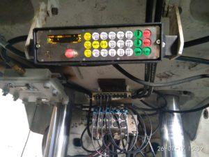 Пульт управления секцией механизированного комплекса