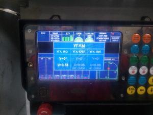 Система управление проходческим комбайном П110