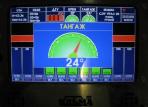Экран пульта управления СЭУ П110