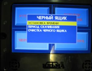 Экран пульта управления проходческим комбайном П110