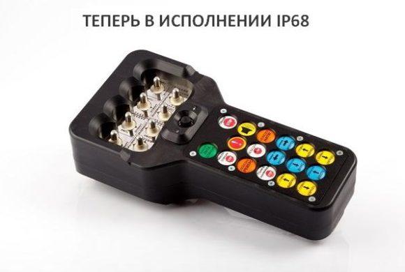 Радиопульт шахтовый IP68