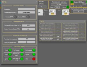 SCADA визуализация горного диспетчера