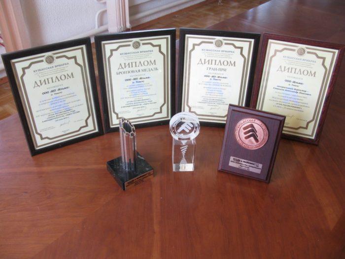 Ильма награды уголь и майнинг 2018