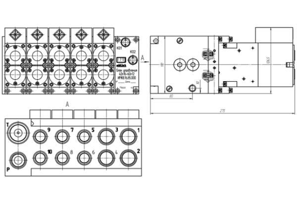Блок управления электрогидравлический габаритный чертеж