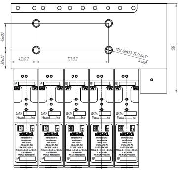Блок управления электрогидравлический ИМКВ.16.85.000_ГЧ2
