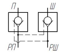 Гидрозамок двухсторонний электрогидравлика Ильма
