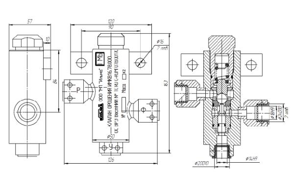 Клапан орошения габаритный чертеж