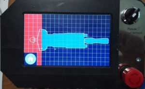 Система контроля сближения Ильма
